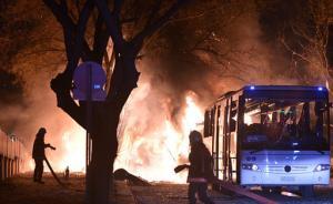 土耳其首都军方总参谋部附近发生汽车爆炸,已致28死61伤