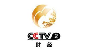 """齐竹泉正式接管央视财经频道,节目片尾再现""""总监制"""""""