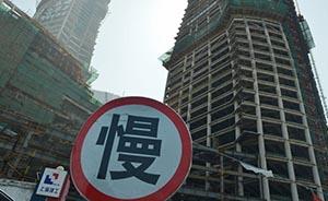 """""""最逼真""""传闻落空,杭州成松绑楼市限购""""最纠结""""城市"""