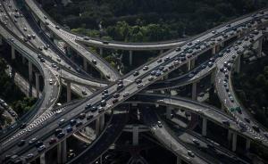 """""""上海扩大外牌车限行""""传言再起,市交通委一年前已辟谣"""