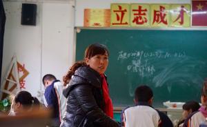 河北女教师举报学校中考作弊被控敲诈,终审无罪释放重回讲台