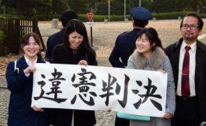 """""""女性离异半年内不可再婚"""",日本""""奇葩规定""""将被改变"""
