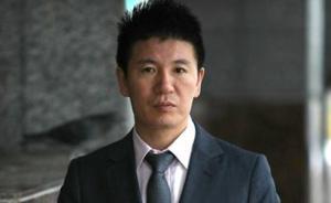 """""""中国伟哥之父""""被曝潜逃新西兰后花天酒地,赌场挥霍12亿"""