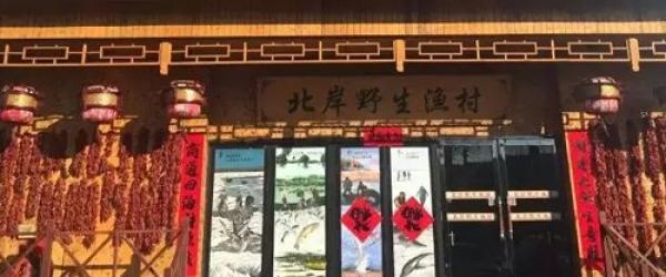 哈尔滨天价鱼事件调查组:先动手的既非店方,亦非消费者一方