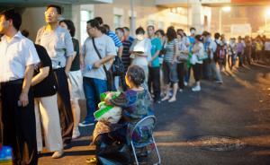 北京市属医院将全面取消窗口挂号:医院号贩子会灭绝吗?