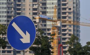 130多城市出台楼市去库存新政,三四线城市房产商以稳为主