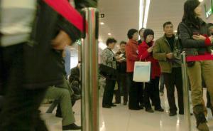央视记者节后调查北京号贩子:用手机软件跟医生谈价加号