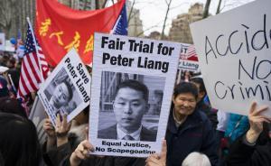 """拒绝做""""哑裔"""":全美40城市华人游行声援华裔警察梁彼得"""