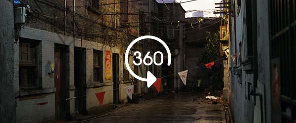 上海日军慰安所旧址拆除途中被叫停,该不该保护慰安所旧址?
