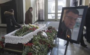 12天内两任俄罗斯反兴奋剂高官猝死,曾计划出书曝光丑闻?