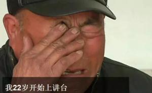 """检察日报:""""抹香香""""领导称不清楚的事,可能有违法违纪线索"""