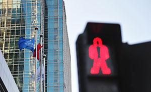 北京市长王安顺称北京不会放松限购