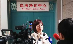 陕西26名尿毒症患者因血透染丙肝,专家称是医院消毒不规范