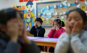幼儿园教师商业网站直播小孩被指侵犯隐私,官方:已责令处理