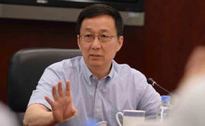 韩正:以钉钉子的精神落实改革,决不能绕开问题、偏离方向