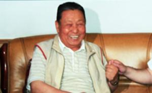 山西省检察院原检察长、党组书记扆耀光逝世,享年86岁