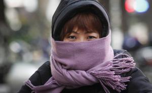 未来两天,华北、黄淮、江淮、江南局地降温最高可达8℃