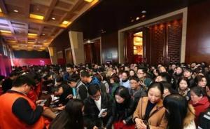"""杭州一热销楼盘设新规:签了""""睦邻公约""""才能买房,否则不卖"""