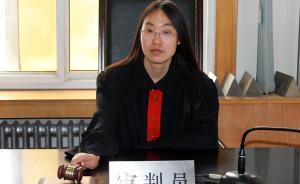 孟建柱:惊悉法官马彩云同志不幸遇难殉职,我感到十分悲痛