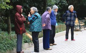 上海老年旅游服务规范9月实施:75岁以上报团需家属签字