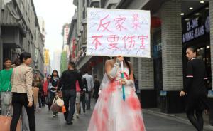 """中国首部反家暴法今实施,""""同居暴力""""纳入其中"""