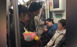 """上海地铁乞丐宣称""""正大光明乞讨"""",运营方回应实为执法重点"""
