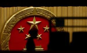 人民法院报:对司法人员遭受的软暴力,要制定专门的惩处法规