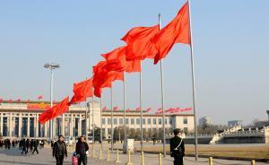 这一年来,在上海的全国政协委员有哪些变动