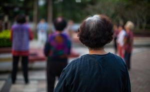 """人社部回应""""养老金投资运营是否影响个人"""":不影响当期发放"""