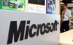 微软京沪广蓉四地办公室今日遭工商总局突击调查