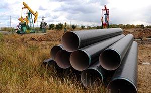 26000处油气管道隐患未认真整改,国务院将建整改领导小组
