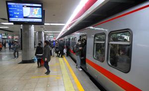 算算北京地铁涨价的经济账和土地账