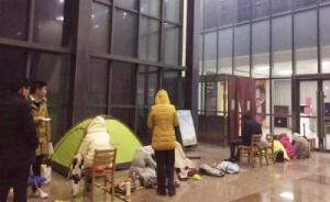 扬州大学学生为考研占座通宵排队:搭帐篷裹被子队伍超百米