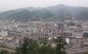 """陕西户县、安塞、凤翔、南郑""""撤县设区""""申请已上报国务院"""