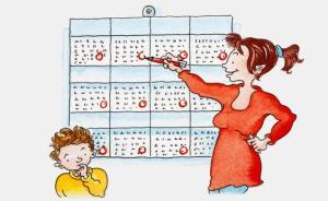 北大虎妈为9岁儿子订18小时作息表,要效仿吗?
