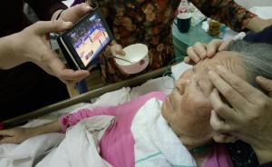 """77岁奶奶脑梗醒来反复念叨""""辽宁夺冠"""",最爱球员是郭艾伦"""