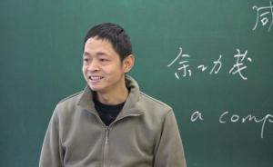 武汉大学一教师两肾坏死只能跪着讲课:喜欢站在学生中间