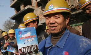 人大代表李士强建议:各高院牵头,建立农民工维权律师信息库