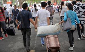 人大代表陈志胜:民办高校不应该分为营利性和非营利性两类