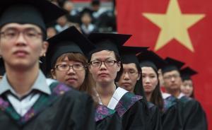 教育部:85校新增112个本科专业,77校撤118个专业