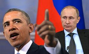 美国与欧洲盟友商议对俄严厉制裁,结果或48小时内公布