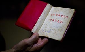 """广东24亿超生罚款成糊涂账,卫计委和财政厅数据""""打架"""""""