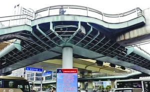 上海延安路华山路天桥要拆了:配合地铁施工,今后行人走地面