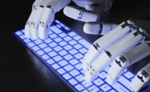 东南大学开设全国首个机器人本科专业,计划招收30人