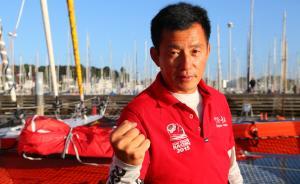 对话航海家郭川:单人挑战横跨太平洋,曾患幽闭恐惧症