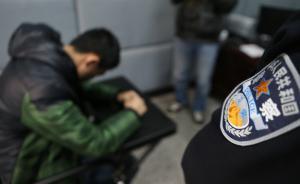 上海男子酒驾被查3年后才接受处罚,行拘10天罚2000元