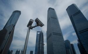 IWEP国际经贸评论|今年中国可能自动获得市场经济地位
