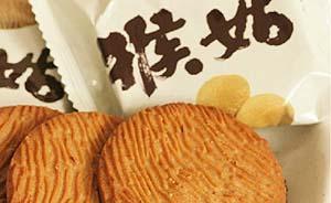 """""""知假买假""""被保护,职业打假人京东买饼干获赔5万"""