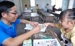安徽破除中小学教师资格终身制:5年一周期,按类别从事工作