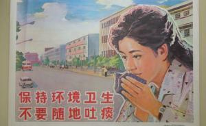 广州一女店员劝顾客勿吐痰遭4人围殴:用桶罩头,泼水脚踹